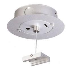 Accessorio da sospensione con presa di corrente grigio