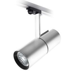 Proiettore a binario 70W HIT-T G12 10º bianco