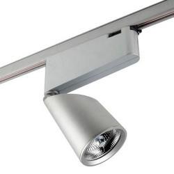 Proiettore a binario HIT-T G12 70W 45º grigio