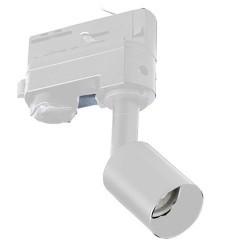 Proiettore a binario AR111/QPAR-16 GU10 bianco